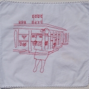 we will read the citizen press II, embroidery on linen, 45x45cm, 2012