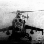 gunship, angola, hand made print on fiber base, edition of 5