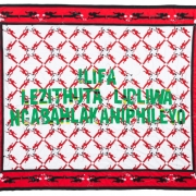 Ilifa Lezithuta, Embroidery on Kanga, 258x299cm, 2018