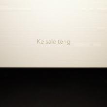 afronova-gallery lebohang kganye ke sale teng
